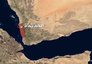 مراحل سه گانه تجاوز سعودی به الحدیده و عوامل شکست آن