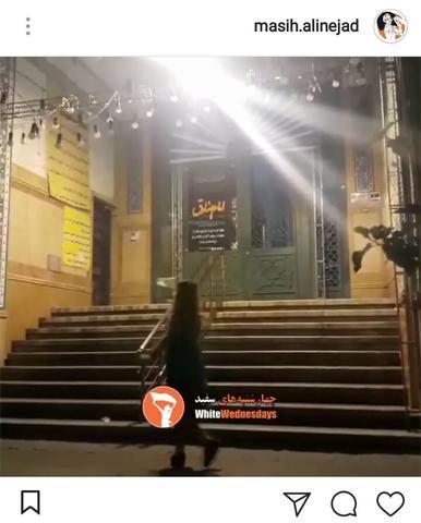 توهین رقاصههای «مصی علینژاد» به ساحت رئیس مذهب