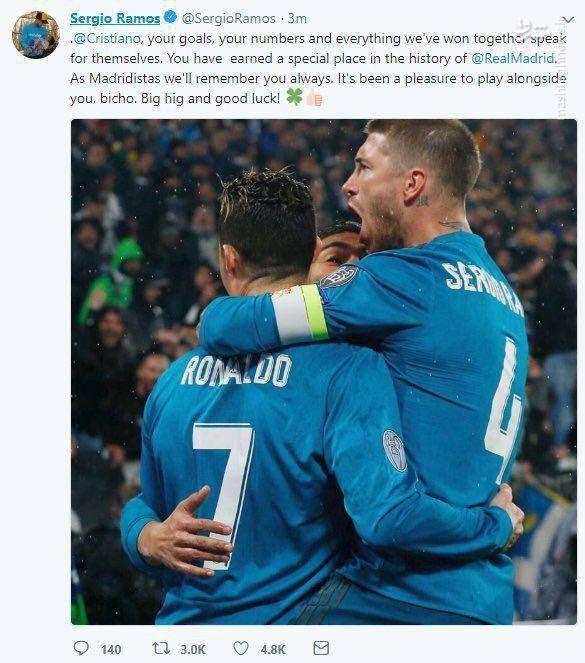 عکس/ توئیت راموس پس از خداحافظی رونالدو از رئال