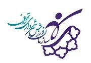 واکنش شهرداری تهران به اهدای ۲۰ بیلبورد به بهاره افشاری