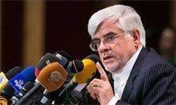 انتقاد شدید عارف از سیاستهای ارزی دولت