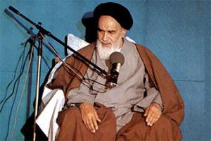 تهدید یک روحانی به خاطر تکرار جمله حضرت امام