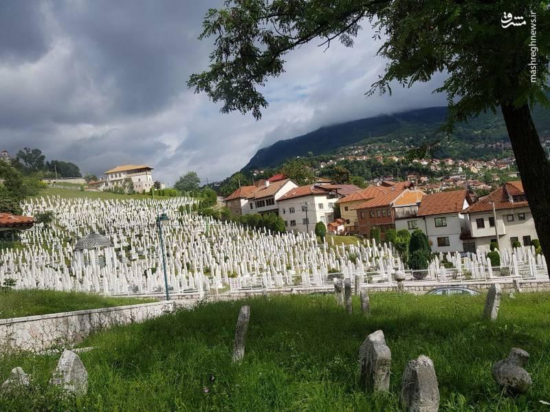 راهپیمایی مارش میرا بوسنی