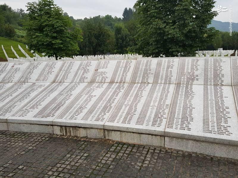 قبرستان پوتوچاری با بیش از  ۶۷۵۰ شهید پیدا شده از نسلکشی سربرنیتسا در یازده جولای ۱۹۹۵ .