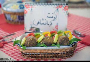 عکس/ جشنواره هنر آشپزی ایرانی