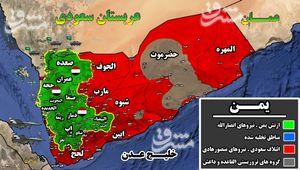 آخرین تحولات میدانی سواحل غربی یمن/ منطقه راهبردی «تحیتا» به تصرف نیروهای شورشی درآمد + نقشه میدانی