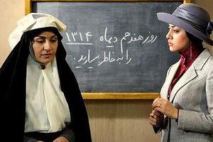 فیلم/ تاریخچه حجاب زن ایرانی