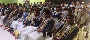 عکس/ همایش تبیین گفتمان رهبر انقلاب در یمن