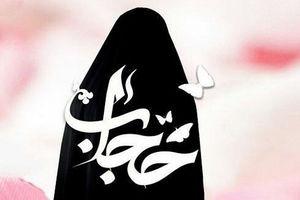 """فیلم/اگر""""لااِکراهَ فِی الدّین""""پس چرا حجاب اجباری است؟"""