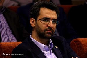 رابطه خبرنگار فراری با آذری جهرمی چیست؟ +عکس