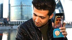 ارتباط عجیب با فغانی پس از اعلام قضاوت در ردهبندی