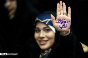 عکس/ همایش پرشور دختران انقلاب