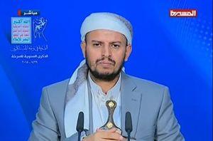 عبدالملک الحوثی: آمریکا و اسرائیل به دنبال سیطره همه جانبه بر امت اسلام هستند