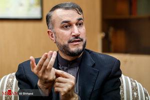 امیرعبداللهیان: مذاکره موشکی ایران هرگز تعبیر نمیشود