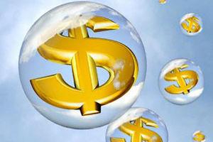 فیلم/ نظر مردم درباره حباب دلار!