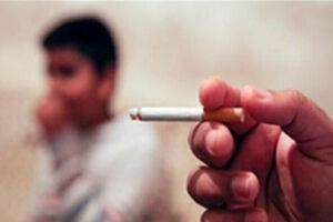 سیگار نمایه - کراپشده