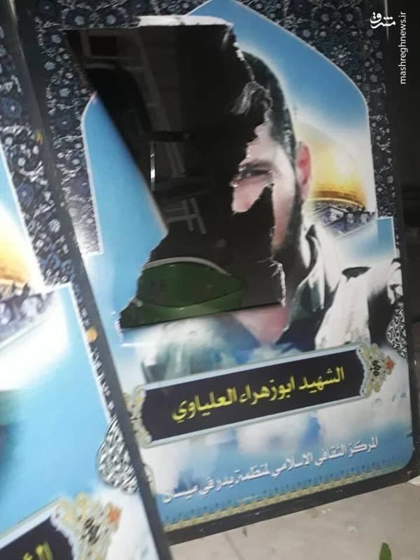 فرودگاه های جهان فرودگاه نجف عراق عکس عراق خبرهای جدید اغتشاشات اغتشاشات خیابانی اعتراضات خیابانی اخبار عراق اخبار بین المللی امروز اخبار بدون سانسور سیاسی