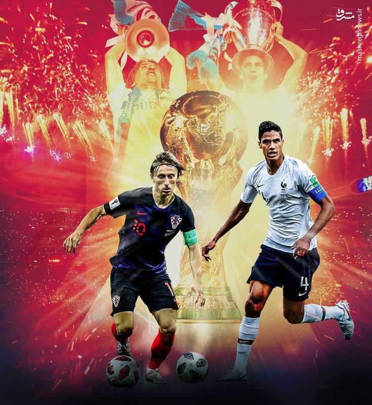 کدام ستاره تاریخ ساز فینال جام جهانی می شود؟+عکس