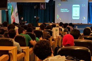 عکس/ کارگاهها و کنفرانسهای رویداد TGC2018