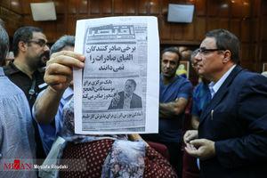 عکس/ دادگاه پرونده متهمان موسسه ثامن الحجج
