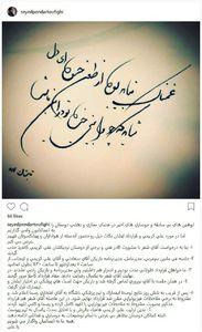 عکس/ پست پندار توفیقی درباره جذب علی کریمی