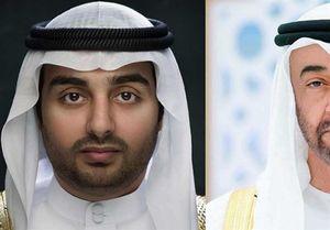 شاهزاده اماراتی