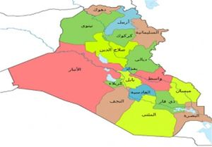 سفر وزیران برق و برنامهریزی عراق به عربستان