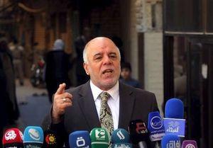 بغداد درصدد انتشار اسامی مقامات رسمی متهم به فساد