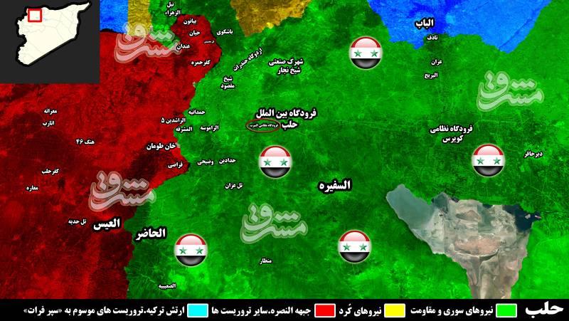 حمله موشکی جنگنده های رژیم صهیونیستی به پایگاه جبهه مقاومت در شرق حلب