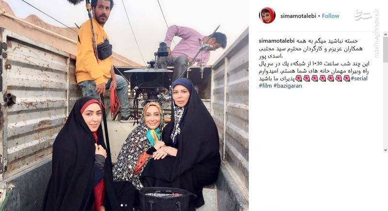 خانم های بازیگر پشت نیسان +عکس