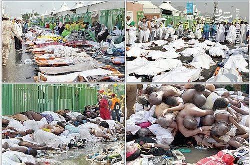 عذرخواهی سعودیها از خانوادههای شهدا به کجا رسید؟