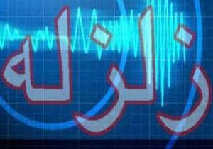 زلزله ۴/۹ ریشتری خراسان شمالی را لرزاند