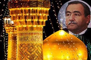 """نماهنگ/""""شاه خراسانیم»با صدای خواننده تاجیکی"""