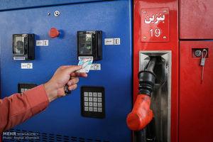 اتلاف معادل یک سال بودجه عمرانی با حذف کارت سوخت