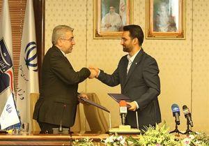 همکاری وزارت نیرو و ارتباطات در حوزه انرژی