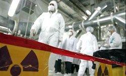 پای بازرسان آژانس انرژی اتمی چگونه به ایران باز شد؟