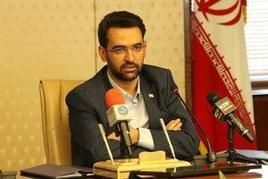 دو پیام داخلی و جهانی وزیر ارتباطات