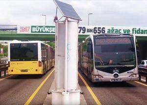 فیلم/ تولید برق از اتوبوس!