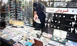قیمت سکه و ارز+ جدول
