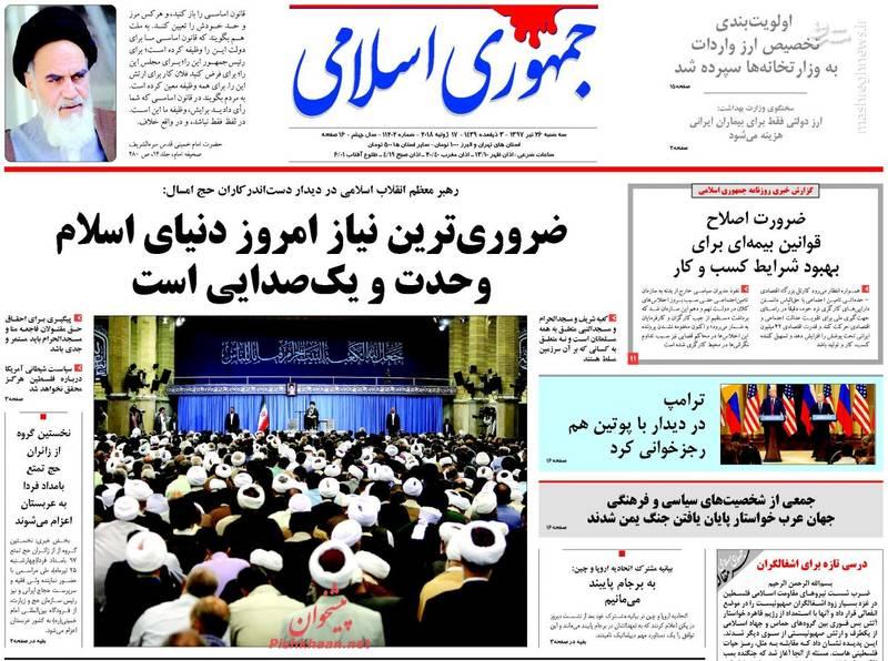 جمهوری اسلامی: ضروریترین نیاز امروز دنیای اسلام وحدت و یک صدایی است