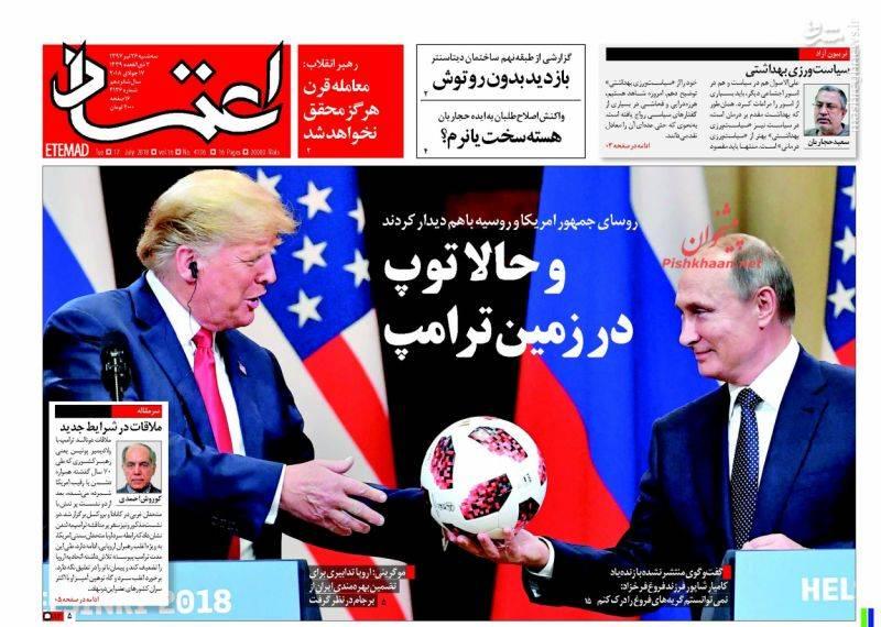 2296030 - بیقراری اصلاحات برای تحریم حاج قاسم سلیمانی