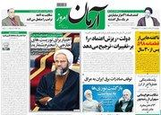 با الگوی برجام می توانیم با آل سعود به «برد-برد» برسیم/ باید حجاب توریستهای خارجی را اختیاری کنیم!