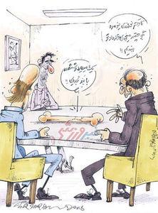 کاریکاتور استقلال