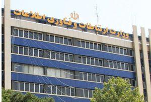 انتصاب دو مدیر جوان در وزارت ارتباطات