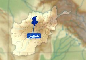 شمال افغانستان