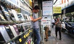 جدول/ قیمت روز موبایل در بازار تهران