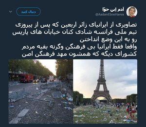 کاری که زائران اربعین با خیابانهای پاریس کردند! +عکس