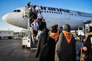 سوء استفاده زائران عراقی از زنان ایرانی تکذیب شد