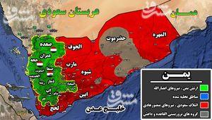 شروع عملیات ارتش و رزمندگان انصارالله یمن برای پاکسازی شمال غرب استان البیضاء + نقشه میدانی
