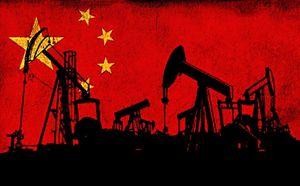نفت چین - نمایه